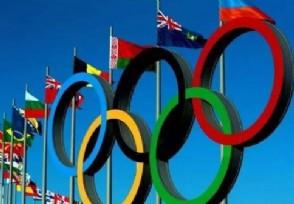 川渝将共同申办2032年夏季奥运会 旨在提升影响力