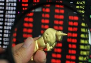 炒股价格低了能买入吗这些事项一定要注意