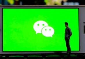 微信一年最多收多少钱?不清楚的看过来