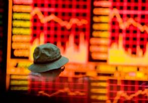 长期持有股票的好处投资者可了解清楚
