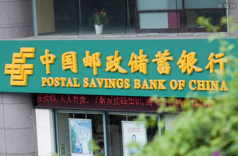 邮政银行贷款的步骤