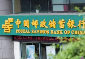 邮政银行贷款怎么贷这些材料需提前准备