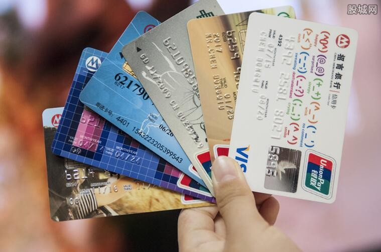 信用卡逾期率上涨