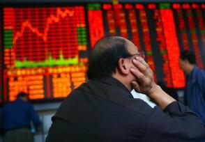 今年股市什么时候休市来看下官方的相关规定
