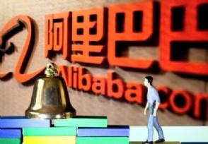 阿里巴巴是谁的公司马云是最高股东吗?