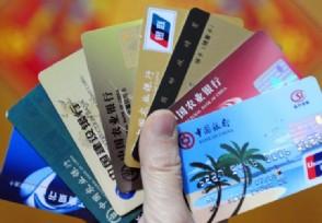 信用卡安全码在哪里用户具体可这样查询