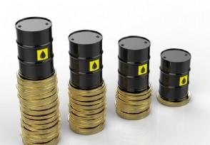 一吨石油等于多少桶?最新价格走势怎么样