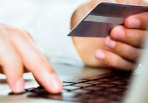 信用卡怎么代还用户不还款会有什么后果