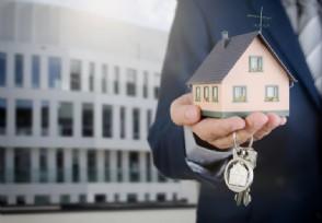 蛋壳公寓最新消息租客签订的贷款怎么解除