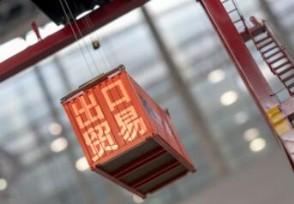 """中国这些行业出口""""爆单""""了外贸订单排到明年4月"""
