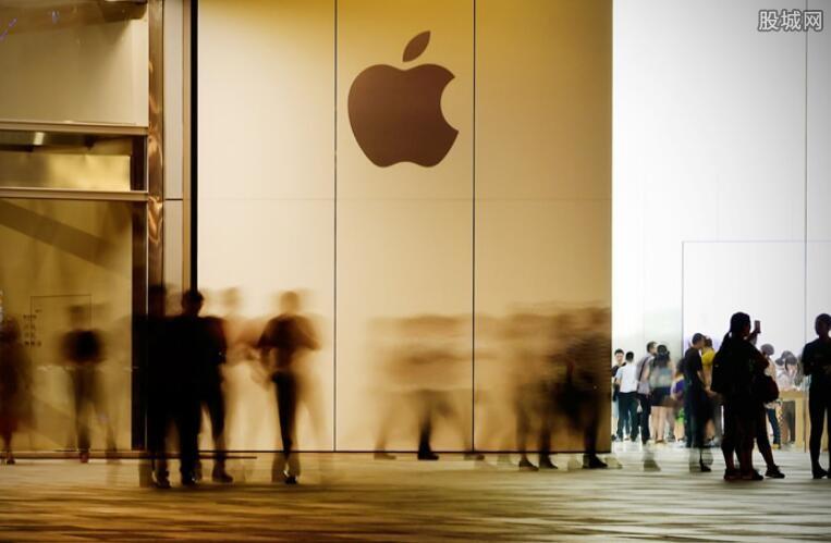 苹果因防水问题被罚1000万
