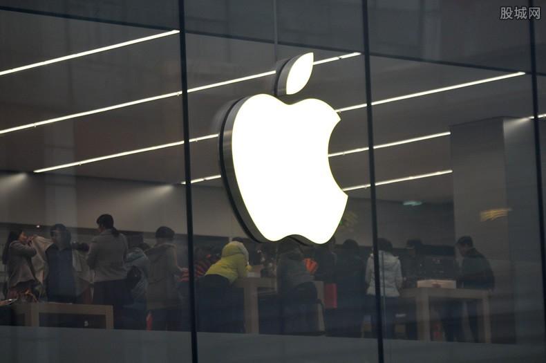 苹果公司被罚