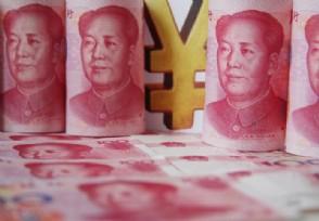 假币上印中国魔法银行详细经过揭秘