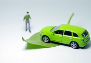 日本政府鼓励购买电动汽车将于明年提高补助金额度