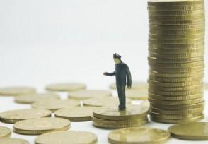 理财的钱怎么少了可能是这些原因导致