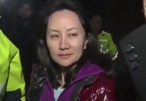 孟晚舟必须认罪才能回国吗美国或是给她设套