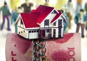 租房贷款是什么套路?会影响征信吗