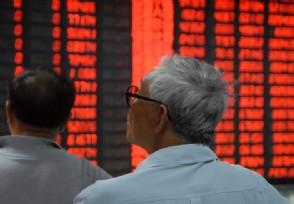 中芯国际股票值得投资吗投资该股票大赚可能性很大