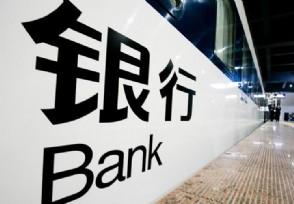 国开行是什么银行 是全球500强企业吗?