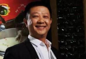 中国三大餐饮富豪 张勇身价1950亿