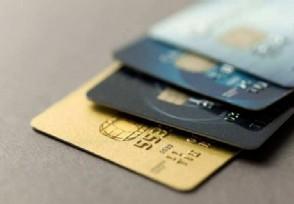 银行卡被锁了可以在手机上解锁吗 这些信息要清楚