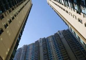 最近房价走势最新消息2021年房价都�N含著�O其恐怖会上涨吗