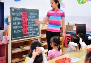 明年幼师保育员缺口或超300万如何快速填补缺口