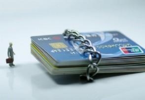 银行卡异常多久解除需根据具体的原因周围来定