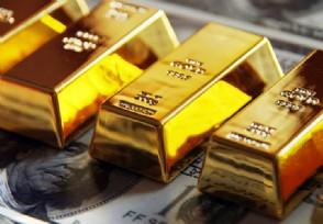 黄金这段时间会涨还是会跌 金价走势预测如何