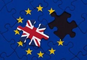 英国与欧盟达成脱欧后贸易协议 避免出现这一恶果