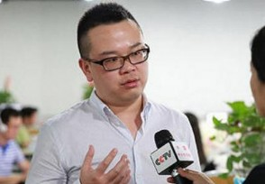 林奇被投毒后续 游族:董事许彬代为履行董事长职务