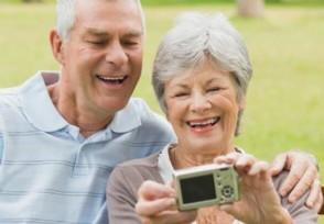2021年要取消女人50岁退休吗 延迟退休未实施