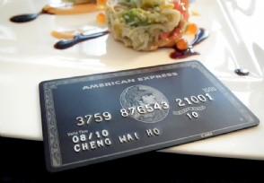 环球黑卡怎么激活额度 用户可用这两种方法