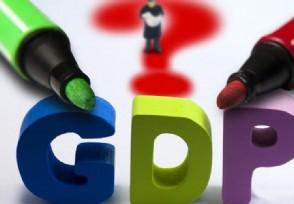 印媒:疫情让中印GDP差距拉大10年 印度被英超越