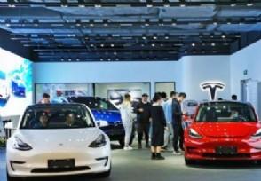 特斯拉狂降16万官网被挤崩蔚来汽车退◆订量激增?