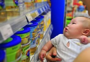 韩国首次出现全年人口负增长鼓励生育直接发钱