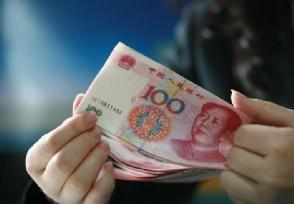 36城居民储蓄排行北上广渝居前四 重庆超深圳