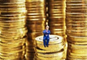 投资理财公司可靠吗 有什么样的投资风险