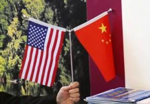 華春瑩回應紐交所撤銷摘牌3家中企希望美方尊重法治