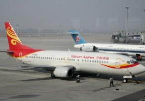 多家航空公司发布进出京退改票方案 要收退票手续费吗
