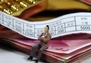 失业保险金申请什么时候审核 整个流程下来需要多久?