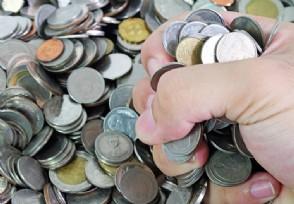 法院回应男子拿硬币清偿被罚5万 属于消极行为