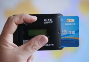 粤通卡记账卡怎么还款 具体的操作方法一览