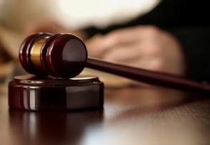 国开行原董事长胡怀邦被判无期徒刑 当庭表示不上诉