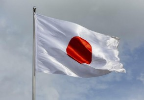日本首都圈紧急状态 结束时间为2月7日