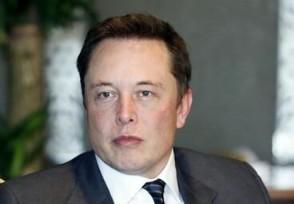 特斯拉CEO马斯克成全球首富 资产升至1850亿