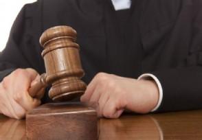 法院失信被执行人查询 具体的方法流程一览