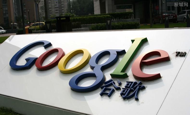 苹果谷歌下架美社交平台Parler