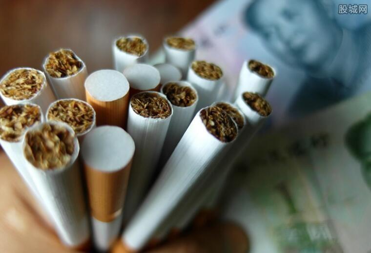 中国烟草总公司职工工资