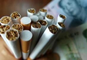 中国烟草总公司职工平均工资多少 高达18万元